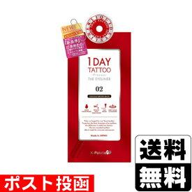 ■ポスト投函■K-パレット 1DAY TATTOO プロキャストザ アイライナー 02 ショコラブラウンブラック