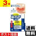 ■ポスト投函■[ゼリア新薬]モレナ ビカナース 3.5g【3個セット】