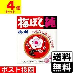 ■ポスト投函■[アサヒ]梅ぼし純 24粒【4個セット】