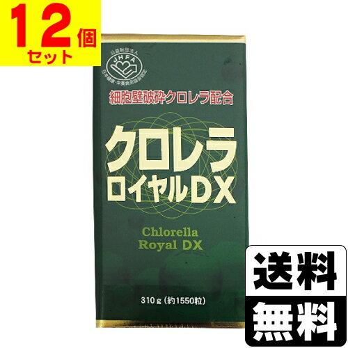 [ユウキ製薬]クロレラロイヤルDX 310g 約1550粒入【1ケース(12個入)】[送料無料]//