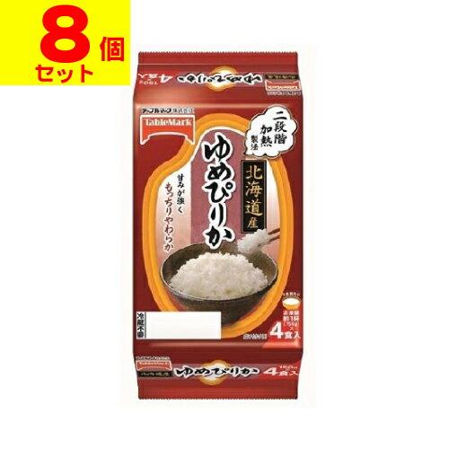 [テーブルマーク]たきたてご飯 北海道産 ゆめぴりか 4食入【8個セット】
