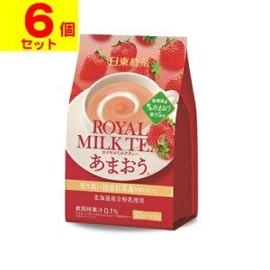 [三井農林]日東紅茶 ロイヤルミルクティー あまおう 14g×10本入【6個セット】