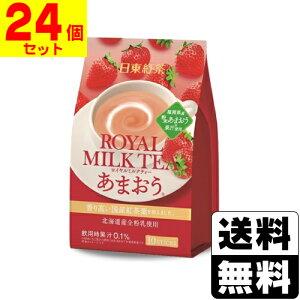 [三井農林]日東紅茶 ロイヤルミルクティー あまおう 14g×10本入【24個セット】