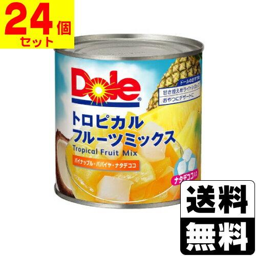 [ドール]トロピカルフルーツミックス 430g【1ケース(24個入)】[送料無料]