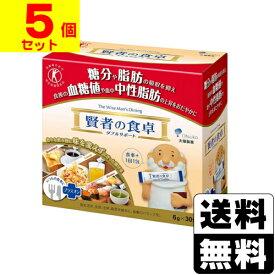 [大塚製薬]賢者の食卓 ダブルサポート 6g×30包入【5個セット】