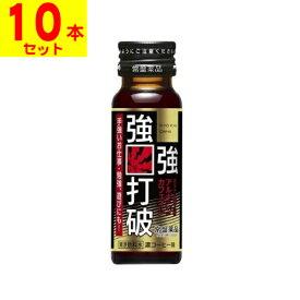 [常磐薬品]強強打破 濃コーヒー味 50ml【10本セット】