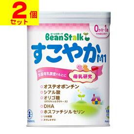 [雪印ビーンスターク]ビーンスターク すこやかM1 大缶 800g【2個セット】