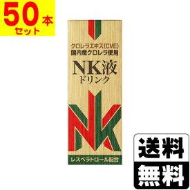 [クロレラ工業]クロレラエキスNK液ドリンク 80ml【50本セット】