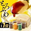 父の日 中元 ギフト 財宝 プレミアム プリン 送料無料 選べる5種 6個入(スペシャル/抹茶/ショコラ/紅はるか/安納芋)[…