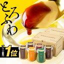 中元 ギフト 財宝 プレミアム プリン 送料無料 選べる5種 12個(6個入×2箱)(スペシャル/抹茶/ショコラ/紅はるか/安納…