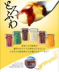 母の日ギフトプレミアムプリン送料無料選べる5種6個入(スペシャル/抹茶/ショコラ/紅はるか/安納芋)[おもてなしとろふわとろとろふわふわ人気洋菓子ランキング1位スイーツギフト]