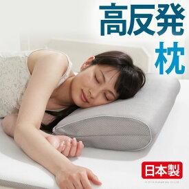 新構造エアーマットレス エアレスト365 ピロー 32×50cm 高反発 枕 洗える 日本製 送料無料 02P03Dec16