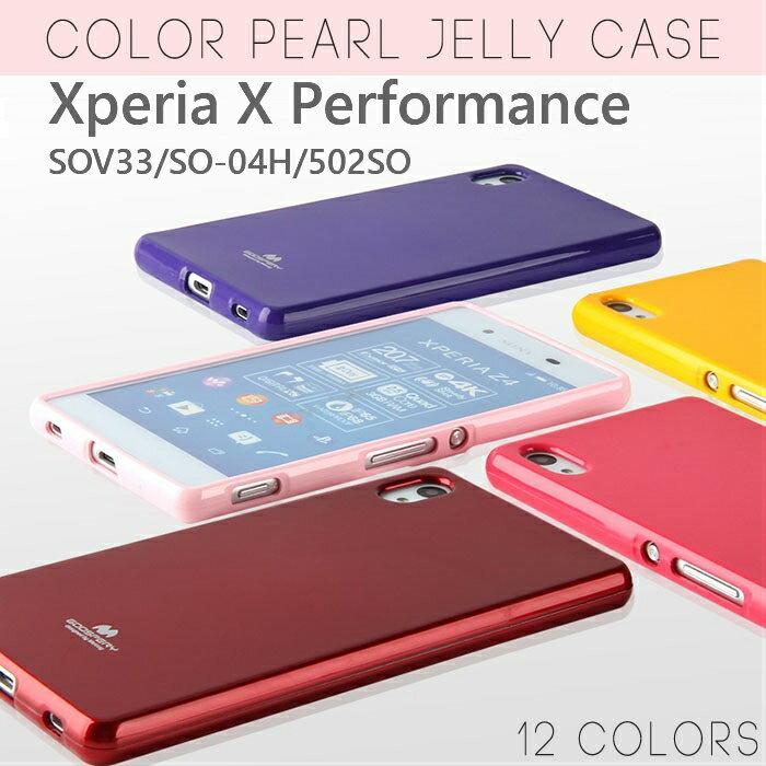 Xperia XZ2 SOV37 XZ2 Compact SO-05K XZ Premium SO-04J XZ1 SO-01K SOV36 compact SO-02K Xperia Z5 SO-01H Xperia Z5 compact SO-02H Z1 SO-01F iPhoneX Z4 SO-03G X Performance SO-04H SOV33 Z Ultra SOL24 XZ2 Premium XZ3