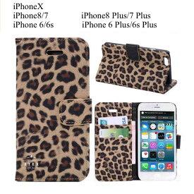 iPhoneXS iPhoneXS Max iPhoneXR iPhoneX iPhone8 iPhone8 Plus iPhone7 6 6s 6 Plus 6s Plus GALAXY S7 edge手帳型ケース スマホケース ヒョウ柄 レオパード カード収納付き スタンド機能 横開き レザー アニマルプリント