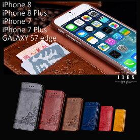 iPhoneXS Max iPhoneXs/X iPhone8 Plus iPhone7 Plus GALAXY Note8 SC-01K Note8 SCV37 au S8 SC-02J S8 SCV36 S8+ SC-03J S8+ SCv35 S7 edge SC-02H S7 edge SCv33 ベルトなし マグネット式 手帳型ケース スマホケース フローラル アンティーク アイフォン カード収納