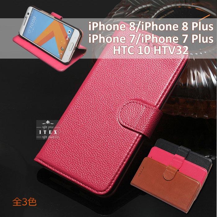 iphone8 iPhone8 Plus HTC 10 HTV32 本革レザーケース スマホケース 定期入れ スタンド機能 ビジネス お札入れ メンズ 紳士 レザーカバー シンプル カードポケット カード入れ 牛革 全5色