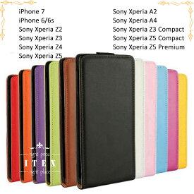 iPhone8 Xperia Z5 SO-01H/SOV32/501SO Z5 Compact SO-02H Z5 premium レザー iPhone 6sケース Xperia Z3 SO-01G SOL26 SO-03F A2 SO-04F Z3 Compact SO-02G Z4 SO-03G SOV31 402SO A4 SO-04G 縦開き 縦型 カラフル シンプル