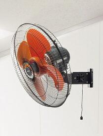 工業扇 壁掛け扇風機 広電 壁掛け型工業扇 KSF4514-H