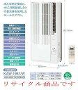 KOIZUMIコイズミ 窓用エアコン リサイクル商品 KAW-1961/W【北海道・離島を除き送料無料】