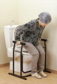 トイレでの立ったり座ったりをサポートとするトイレセーフティロール 介護 トイレ サポート 手摺 老人 一人で出来る トイレセーフティロール2 敬老の日 トイレ手すり
