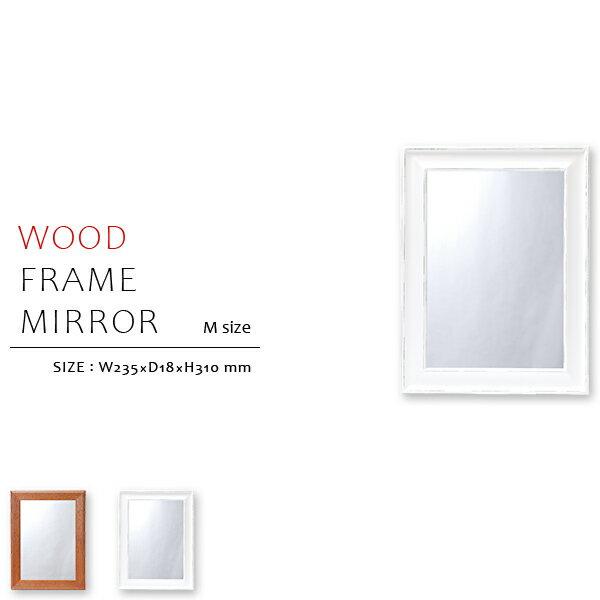 【ウッドフレームミラー/Mサイズ】 インテリア雑貨 ミラー 鏡 ウッドフレーム スタンドミラー 壁掛け  スクエア ビンテージ 
