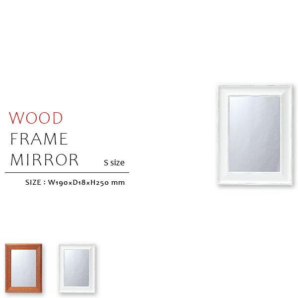 【ウッドフレームミラー/Sサイズ】 インテリア雑貨 ミラー 鏡 ウッドフレーム スタンドミラー 壁掛け  スクエア ビンテージ 