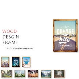 デザインフレーム/ウッド インテリア雑貨 デザインフレーム アートボード MDF ウッドボード 看板 ヴィンテージ サインボード プレート ウッディ