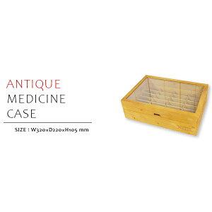 アンティークウッド / お薬ケース アンティークウッド お薬ケース お薬入れ お薬ボックス 収納ボックス 木製 小物入れ ケース 小物雑貨 ナチュラル 自然素材