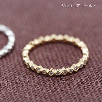 【silver925】MIXリング【指輪シルバーリングジルコニアリングアクセサリーシルバーアクセゴールドリングゴールドレディースシルバーシルバー925】