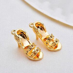 デコパーツ ハイヒールチャーム 1個 靴 くつ サンダル ハイヒール ミュール チャーム ゴールド 真鍮 ペンダントチャーム インポート かわいい 個性的 アクセサリーパーツ イヤリングパーツ