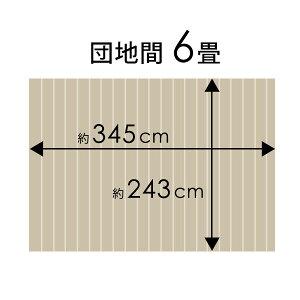 JS-500シリーズ団地間6畳用コルクカーペット約243x345cm
