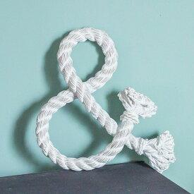 置いても掛けてもかわいい ロープ模様の&(アンド)オブジェ(64820) オブジェ & アンド アルファベット ロープ 西海岸 西海岸スタイル 西海岸インテリア ビーチ ビーチハウス マリン