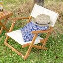 天然木のガーデンチェア(91004)【チェア おしゃれ 折り畳み フォールディングチェア アウトドア 椅子 木製 ウッド製 チェア 折りたたみ いす 肘置き シンプル ナチュラル 肘掛け 天然木 デッ