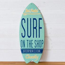 【 SURF 】サーフボード型 サインボード(65230)サインプレート ブリキ看板 デザインボード TINプレート 西海岸 男前 インテリア 雑貨 ブルックリン ビーチ マリン 店舗用 オブジェ 看板 サーフテイスト アメリカン ハワイアン