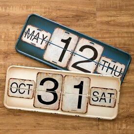 ヴィンテージ風 日めくり カレンダー (65250) サインプレート アンティーク調 ブリキ看板 万年カレンダー ガレージカレンダー スタンドカレンダー サインボード TINプレート 西海岸 男前 ブルックリン 店舗用 オブジェ 看板 レトロ