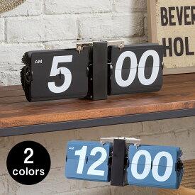 フリップクロック 2WAYパタパタ時計 レトロタイプ(91036)【 時計 壁掛け おしゃれ 壁掛け時計 アンティーク 置時計 レトロ 時計 卓上 ヴィンテージ フリップ時計 シンプル 電池式 ウォールクロック アナログ 四角 アメリカン 男前 インテリアクロック メカ 置き 掛け 】