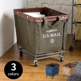 インダストリアルなバスケットワゴン(91041) ランドリーバスケット おしゃれ キャスター付き かご 収納 収納かご ランドリーバッグ かわいい 洗濯かご ランドリーボックス ミリタリー キャンバス地 西海岸 男前 アメリカン