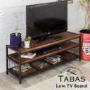 テレビ台 テレビボード ブラックアイアンフレーム家具(63081) タバス TABAS【 テレビ台 おしゃれ 収納 ローボード tv …
