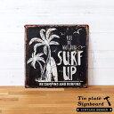 【SURF UP】ヴィンテージ風 サインボード(65270)【サインプレート アンティーク調 ブリキ看板 ヴィンテージ調 デザインボード アンティーク風 TIN...