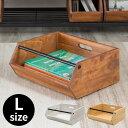 ウッドコンテナボックスL(66330) 引き出し 木 木製 スタッキング オイル仕上げ 両面使用可能 オープン ハンドル付き 持ち手付き 収納 雑誌 おしゃれ 雑貨 ヴィンテージ アメリカン カフェ