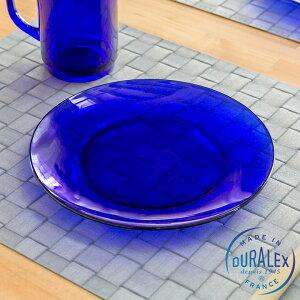 【DURALEXSAPHIRブルー青皿プレートガラス強化食器フランス食洗器電子レンジおしゃれシンプル夏爽やかリゾートシリーズテーブルキッチン雑貨】