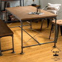 【 組み立て品 】配管デザインのダイニングテーブル(91079)ベアシリーズ【 BARE ベア テーブル ダイニング 4人掛け 四…