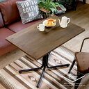 カフェ風テーブル(91082)ダイニングテーブル 1本脚 70 カフェテーブル 低め 4人 4人用 木製 シンプル おしゃれ ソファテーブル 長方形 100×60cm 食卓 四人 4人掛け ヴィンテー