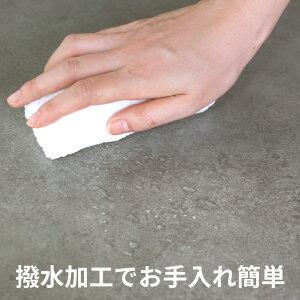 コンクリート調フロアタイル置くだけ接着剤不要コンクリートブルックリンスタイル敷くだけフローリングタイル12枚セット置き敷きタイプ床タイル貼ってはがせるフローリングマットDIY床材簡単リフォーム塩系男前