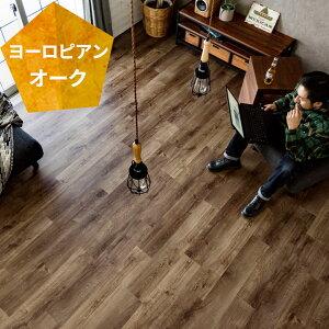 フロアタイル置くだけ接着剤不要木目アンティーク風ブルックリンスタイル敷くだけフローリングタイル12枚セット[置き敷きタイプ全4色]床タイル貼ってはがせるフローリングマットウッドカーペットDIY床材簡単リフォームヴィンテージ塩系男前