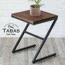 サイドテーブル 木製 アイアン 無垢材 63702 タバス TABASシリーズ【 ローテーブル 木製 テーブル ヴィンテージ カフ…