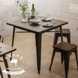 ダイニングテーブル 2人掛け 幅80cm 高さ75cm スチール 脚 天板 ブラック [66686]【 メタル テーブル 食卓 ダイニング 食卓テーブル 単品 カフェテーブル おしゃれ 1人暮らし 西海岸 ヴィンテージ インダストリアル 北欧 】