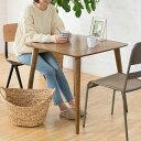 ダイニングテーブル 2人掛け 正方形 木製 幅75cm 高さ70cm ウォールナット ブラウン 91190 【 ダイニング キッチン テ…