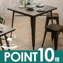 【割引クーポンあり】ダイニングテーブル 2人掛け 幅80cm 高さ75cm スチール 脚 天板 ブラック [66686]【 メタル テーブル 食卓 ダイニング 食卓テーブル 単品 カフェテーブル おし