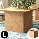 プランターカバー ウッドプランターボックス ウッドプランターカバー スクエア型 Lサイズ 幅42.5cm 奥行42.5cm 高さ40…